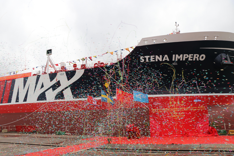 Stena Impero named in Guangzhou | Stena Bulk